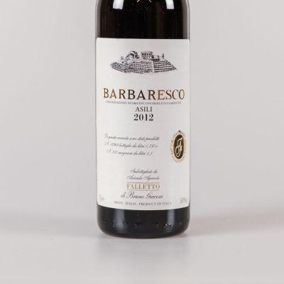 Barbaresco 'Asili' - Nebbiolo