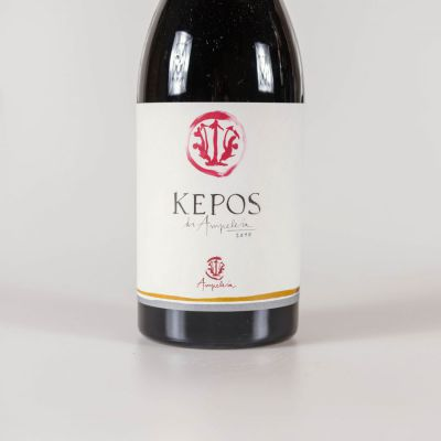 Magnum Kepos - Alicante Nero, Mourvedre, Alicante Bouscet, C